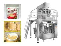 營養粉給袋式食品包裝機